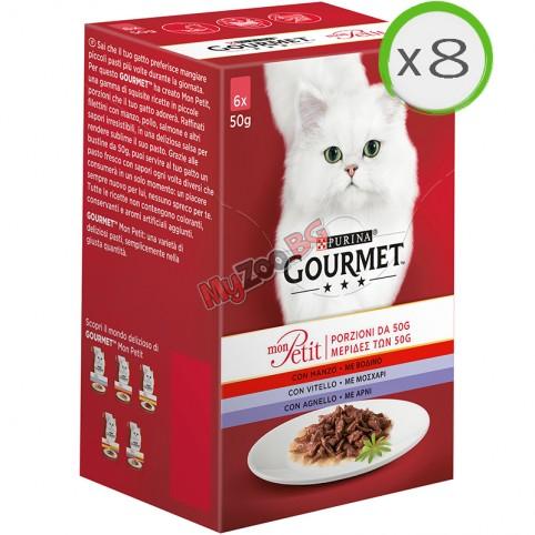 PURINA® GOURMET® Mon Petit 8бр.-6х50гр. за котки в зряла възраст,  Печено месо в сос с Месо, Асортимент, Мокра храна, Картонена кутия,