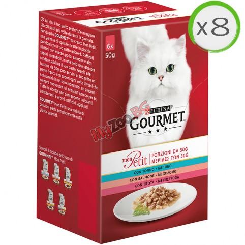 PURINA® GOURMET® Mon Petit 8бр.-6х50гр. за котки в зряла възраст,  Печено месо в сос с Риба, Асортимент, Мокра храна, Картонена кутия,