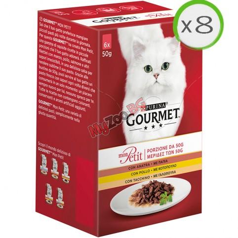 PURINA® GOURMET® Mon Petit 8бр.-6х50гр. за котки в зряла възраст,  Печено месо в сос с Птиче месо, Асортимент, Мокра храна, Картонена кутия,