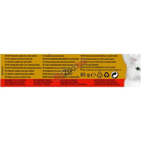PURINA® GOURMET® Gold 24х85гр. за котки в зряла възраст, Пай с месо, Говеждо, Домати, Мокра храна , Консерва,