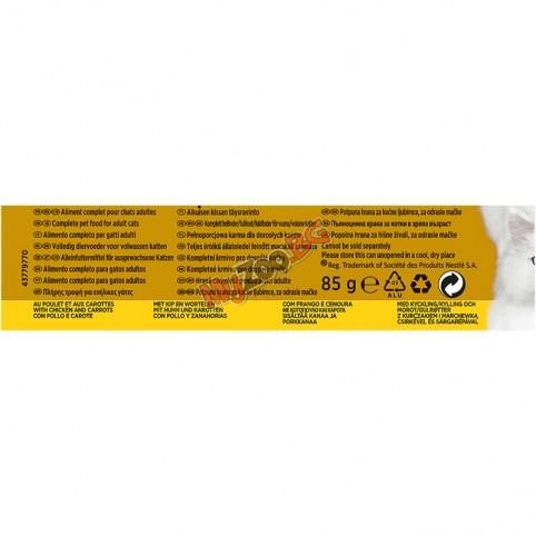 PURINA® GOURMET® Gold 24х85гр. за котки в зряла възраст, Пай с месо, Пиле и Моркови, Мокра храна , Консерва,