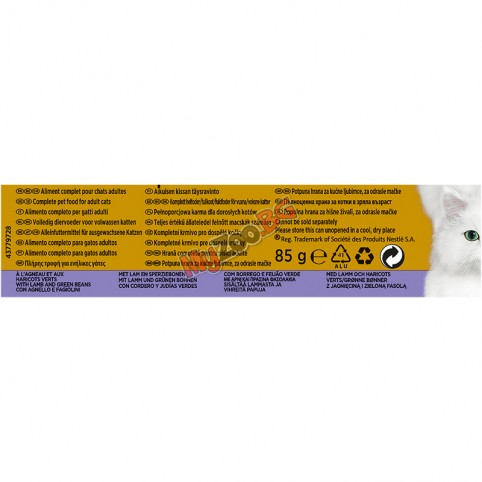 PURINA® GOURMET® Gold 24х 85гр. за котки в зряла възраст, Пай с месо, Агне, Зелен боб, Мокра храна , Консерва,