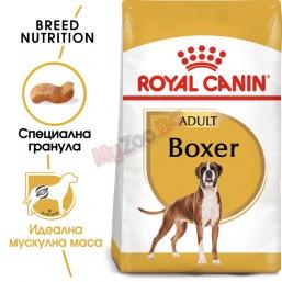 Royal Canin Boxer Adult 12кг Пълноценна храна за кучета - Специално за боксери в зряла възраст - Над 15 -месечна възраст