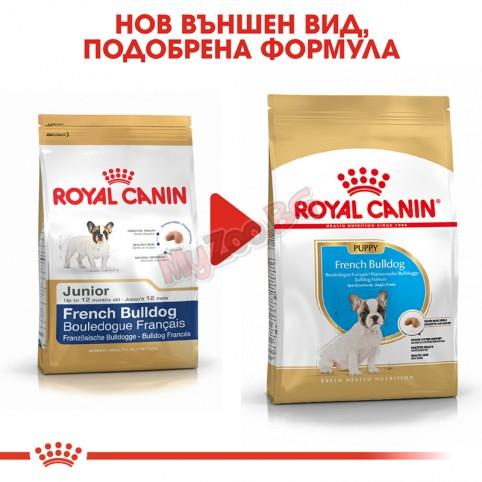Royal Canin French Bulldog Puppy 3кг Пълноценна храна за кучета - Специално за кученца френски булдог - До 12-месечна възраст