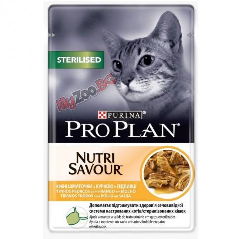 Pro Plan Nutri Savour Sterilised 85гр. - с пилешко месо за кастрирани котки в зряла възраст