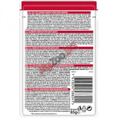 Pro Plan Nutri Savour Delicate 85гр. - с пуйка в сос  за котки с чувствително храносмилане и чувствителна кожа