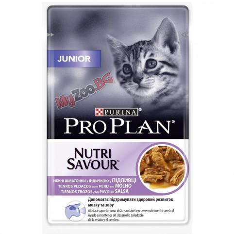 Pro Plan Nutri Savour Junior 85гр. - с пуешко месо в сос за малки котенца