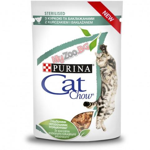 PURINA® CAT CHOW® STERILISED 85гр. - Храна за кастрирани котки  над 1 година с Пиле и Патладжан, Мокра, Пауч в сос
