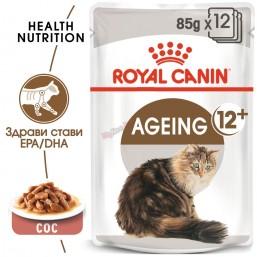Royal Canin Ageing 12*85гр. Пълноценна храна за възратни котки над 12-годишна възраст (малки парченца в сос).
